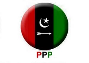 PPP-Logo-Pakistan-Peoples-Party
