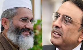 siraj ul haq and zardari